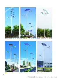 厂家直销新能源太阳能路灯