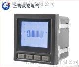 CJ-180A-C数字通讯液晶显示多功能電力儀表
