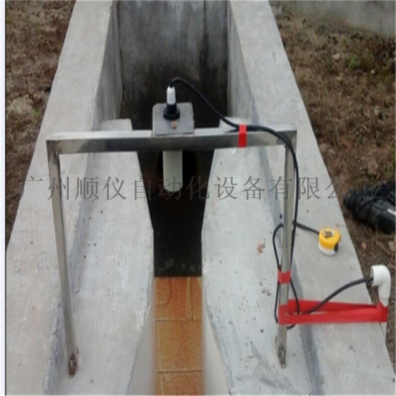 山西/陕西河道水库灌区  流量计