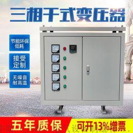 SG-120KVA三相干式变压器690V变380V