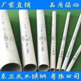 广东不锈钢工业管报价,酸洗面304不锈钢工业管
