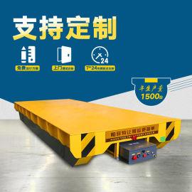 蓄电池车间零件装载运输有轨移动平台车