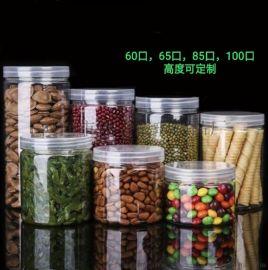 厂家直销pet密封塑料透明食品罐