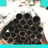 佛山不鏽鋼裝飾管,304国标不鏽鋼裝飾焊管