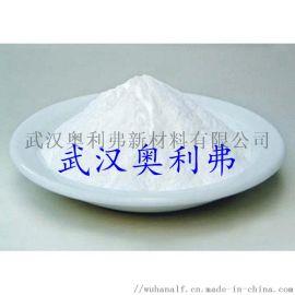 **牌白石氧化锌/ 间接法氧化锌 /高含量氧化锌99.7%(现货)