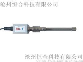 氧化锆氧量分析仪  烟气氧浓度传感器