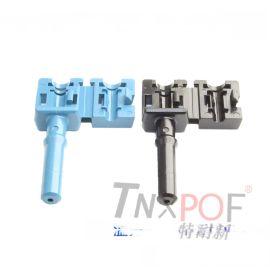 安华**FBR4531塑料光纤接头连接器