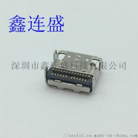 TYPE-C母座26P高防莫氏板上型雙排貼片