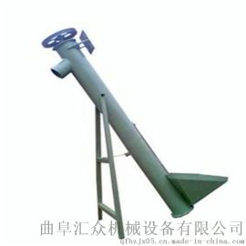 链板输送机型 垂直螺旋提升机销售 六九重工 电动螺