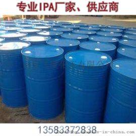 高含量异丙醇,优价格IPA,  异丙醇供应商