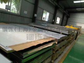 供应2024铝板厂家 西南铝2024厚铝板货源充足