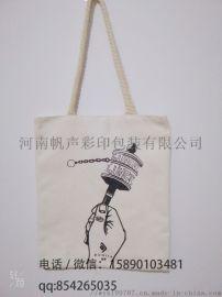 河南帆布袋定制厂家郑州帆布袋