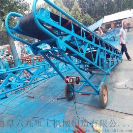 乌兰察布盟挡边皮带输送机 可移动皮带运输机LJ8