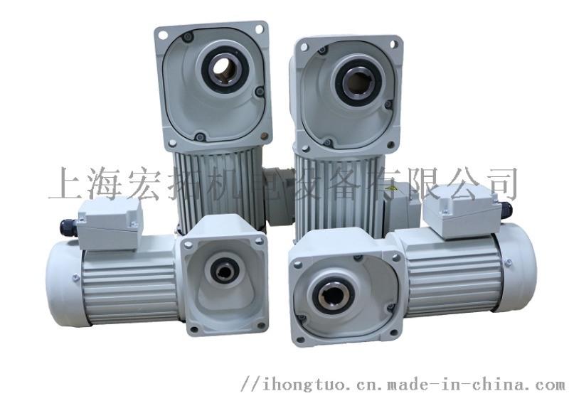 直交轴,双出轴,SGF20-200-5S