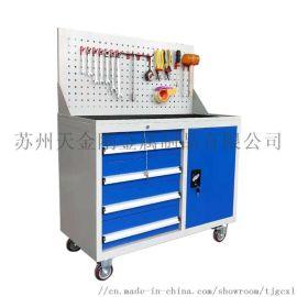 多功能工位柜可移动 汽修工具车 重型工具车