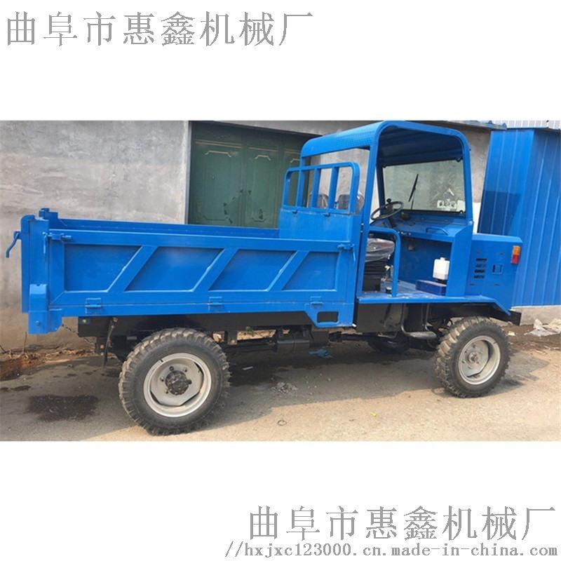 四驱拖拉机 土方工程四不像 农用拖拉机