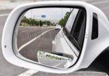 汽車後視鏡 小圓鏡 1.5MM廣角鏡