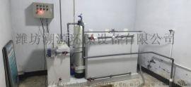 小型污水处理一体机设备