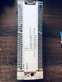 DVP-80EH伺服器 常州台达伺服器