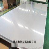 不鏽鋼板,304冷板,310工業板