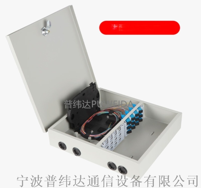 16芯光纤分配箱使用寿命长
