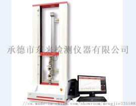 XWW-20A电子万能试验机
