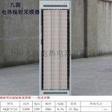 九源SRJF-X-10電加熱板廠家直銷