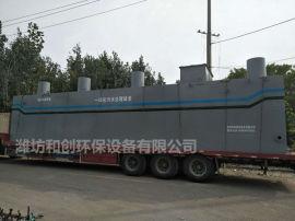 污水消毒设备可放地上/一体化污水处理设备