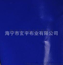 生产500D18*17PVC箱包专用夹网布