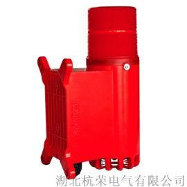 小型报警器BC-2100工业无线遥控声光报警器