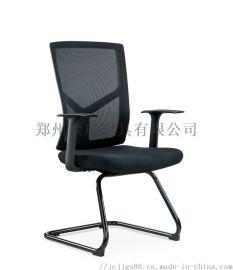 办公家具 会议椅