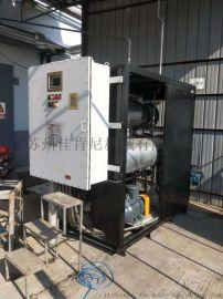 防爆电加热导热油炉厂家价格