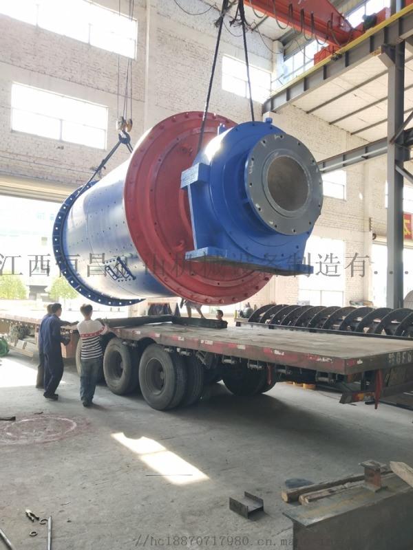 大型球磨机出口江西企业 直径2.7米球磨机现货