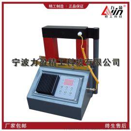 力盈供应电机铝壳感应加热器TIH-8D