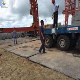 临时铺路板 复合塑料铺路垫板工厂