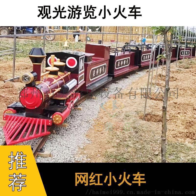 江蘇南京景區安裝長長的軌道網紅小火車真好玩