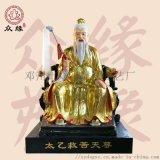 厂家直销 雕塑彩绘  姜子牙神像 姜太公佛像