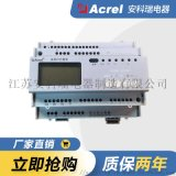 ADF300L-3SY 多回路预付费计量表 反窃电