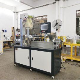 锡华XH-430实验型吹膜机 桌上型吹膜机