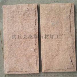 供应外墙粉砂岩文化石|小区别墅围墙文化砖厂家直销