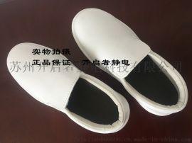 白色防静电防砸防滑软底食品电子厂安全工作鞋
