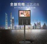 立式手机加油站手机充电桩液晶广告机公用充电器
