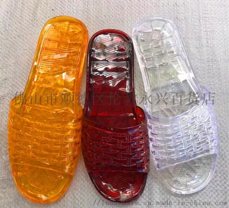 水晶女拖鞋