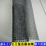 5mm土工複合排水網-山西產品作用