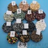 安徽海藍洗米石   永順海藍膠粘石大量生產
