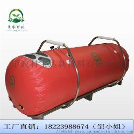氧誉科技 单人卧式便携式微压氧舱 高原补氧舱