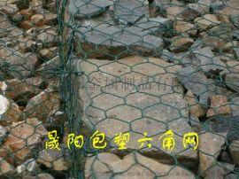 河北安平PE,PVC包塑格宾网,雷诺护垫厂家