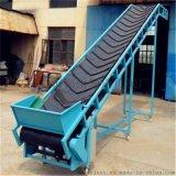 沙石输送线 粮食装卸皮带输送机 六九重工 小型滚轮