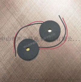 厂家供应引线压电无源蜂鸣器 1325交流