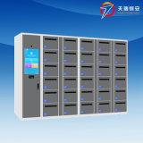 40门智能文件存取柜厂家IC卡智能文件交换柜定制